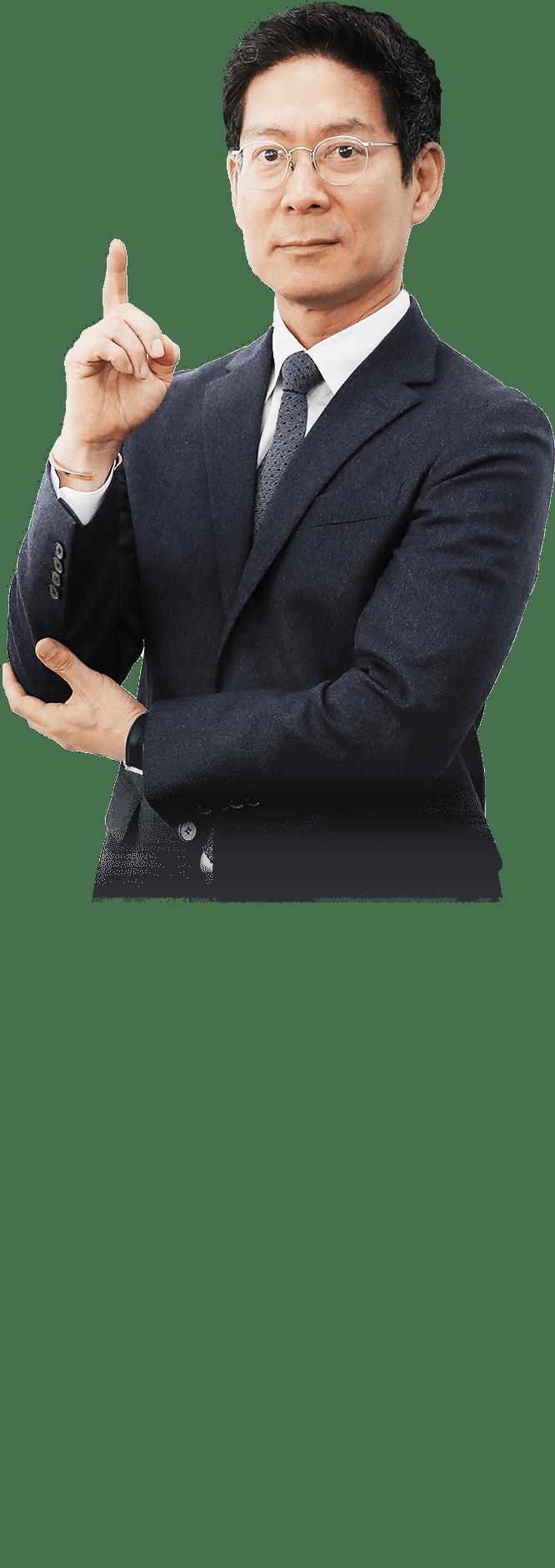 김언수 교수